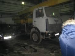 Углич КС-3577-3, 2000