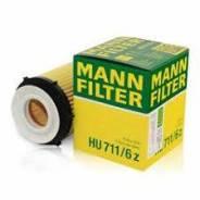 Фильтр маслянный MANN HU7116Z