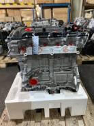 Новый двигатель G4NA Kia Sportage 2.0i 149-166 л/с
