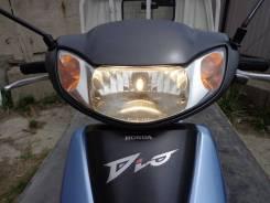 Honda Dio AF62 Cesta + ВИДЕО