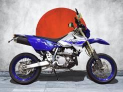 Suzuki DR-Z 400, 2007