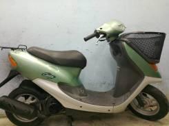 Honda Dio AF34 Cesta