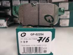 Тормозные колодки G-brake GP-02254