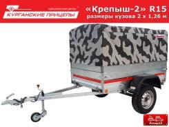 """Прицеп """"Крепыш-2"""" Off-Road (R15"""") кузов 2х1,26м (тент 1,1м)"""