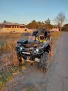 Stels ATV 800G Guepard Touring, 2018