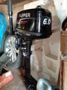"""Продам лодочный мотор """"Skipper"""" 6л. с."""