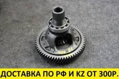 Дифференциал Toyota Duet EJVE (OEM 41310-97205)