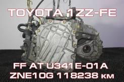 АКПП Toyota 1ZZ-FE Контрактная | Установка, Гарантия