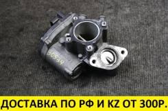 Клапан EGR Renault Megane M9R 2.0 Diesel (OEM 8200987088)