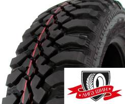 Cordiant Off Road, 225/75R16