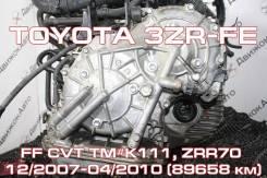 АКПП Toyota 3ZR-FE Контрактная   Установка, Гарантия