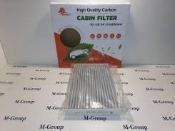 Фильтр салонный Угольный Антибактериальный BRC-0222HC AC210 Bronco