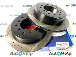 Диски тормозные задние перфорированные Avantech BR0250S | BR0251S