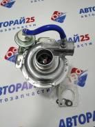 Новая Турбина 4JG2 4JB1 Isuzu Bighorn Rodeo Trooper Opel 8971480762