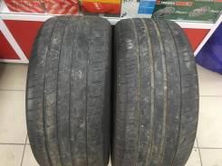 Habilead SportMax S2000, 225/50R16