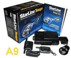 Сигнализация для авто StarLine A9
