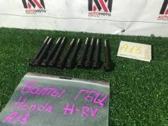 Болт головки блока цилиндров (комплект) D16A Honda HR-V