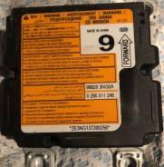 Блок SRS Airbag на Nissan LEAF AZE0 EM57