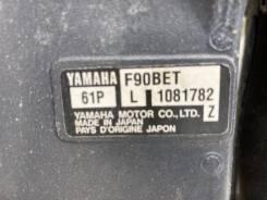 Продам лодочный мотор Yamaha F90BET