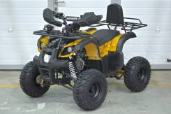 Grizzly 125, 2021