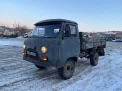 УАЗ-452, 1981