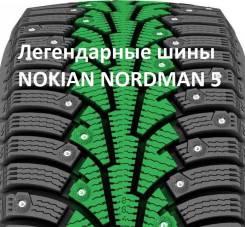 Nokian Nordman 5, 175/70 R14 84T XL Ш