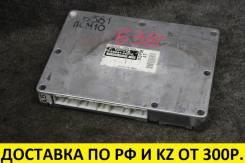 Блок управления ДВС Toyota 1Azfse (OEM 89661-44310) T6381