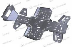 Комплект защиты днища для ATV CF MOTO X8 H. O. /X10 (7 частей)