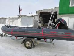 Лодка риб Raptor M-550a +Подвесной мотор Mercury 90