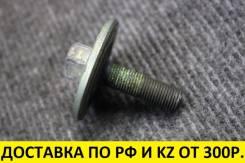 Болт коленвала Suzuki (OEM 12619-69G01)