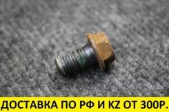 Болт маховика Suzuki (OEM 09103-10305)
