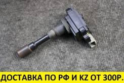 Катушка зажигания Suzuki M16A/M18A/M13A/M15A [33400-65G01]