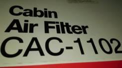 CAC1102 Sakura Фильтр салонный угольный
