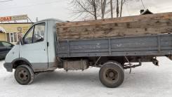 ГАЗ 33021, 1997