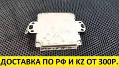Блок Управления ДВС Subaru Legacy 22611AG450 BH5/BE5 EJ206