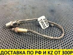 Датчик кислородный Nissan/Infiniti/Ford/Volvo 5pin Bosch в Омске