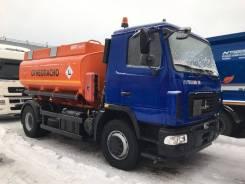 АТЗ-10м3, 2 отс шасси МАЗ-5340С2 продаю, 2020