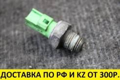Датчик давления масла Mazda/Ford (OEM 1363512)