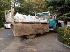 Вывоз мусора, веток, хлама в Омске Газель и Зил. Грузчики.