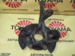 Цапфа задняя правая Toyota Avensis 2 2003-2008 AZT250