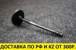 Клапан впускной Toyota/Lexus #GR/#UR (OEM 13711-31100)