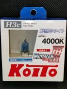 Лампы галогенные Koito Whitebeam P0753W . H3c. Комплект 2 шт. В наличии!