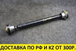 Карданный вал передний Toyota 4RWD 1JZ/2JZ/1G (OEM 37140-22010)