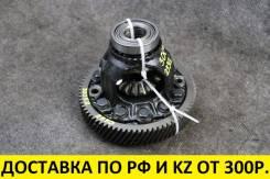 Дифференциал Toyota 1AZ/2AZ/ZR A/T (OEM 41301-33070)