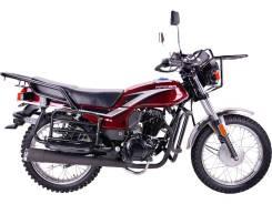 Racer Tourist RC150-23A, 2021