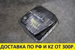 Поддон АКПП Toyota/Lexus U241/U140 (OEM 35106-33030)