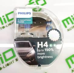 Лампа H4 Philips +150% X-treme Vision Pro150 2шт
