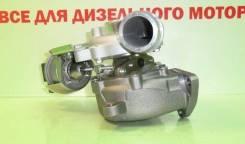 Турбина ДВС 4D20 GW4D20 1118100-ED01A Hover H5
