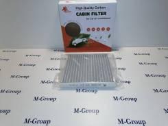 Фильтр салонный Угольный Антибактериальный BRC-0518HC AC107 Bronco