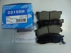 Колодки тормозные дисковые перед Kashiyama D2150M Lite/Town Ace